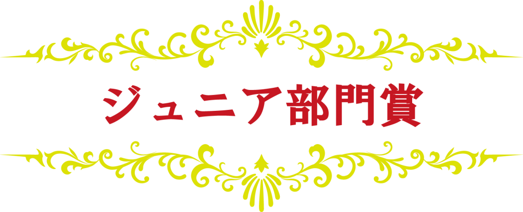 title-e