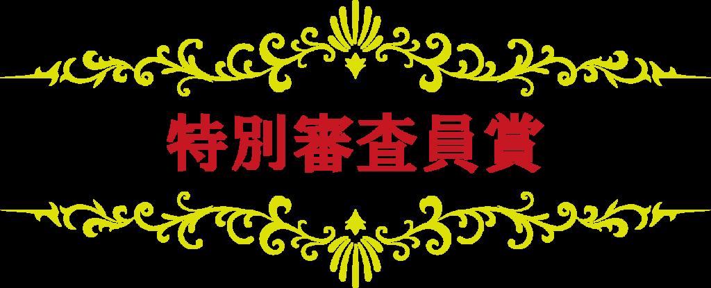 title-f