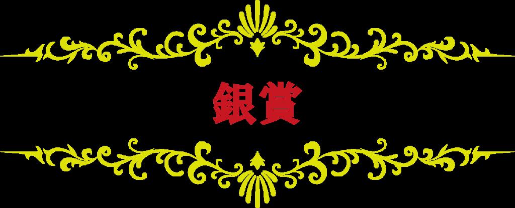 title-c