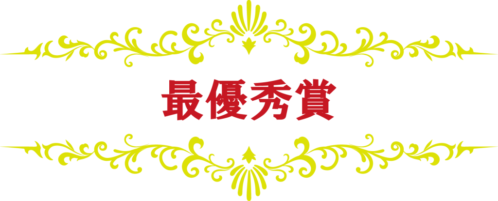 title-a